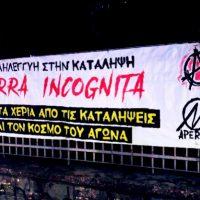[Grécia] Rouvikonas: Solidariedade com a Okupação Terra Incognita