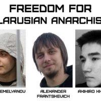 Repressão contra os anarquistas na Bielorrússia!