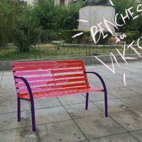 [Grécia] Atenas: Bancos para a Praça Victoria!