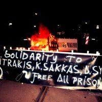 [Grécia] Arrecadação de fundos para as despesas legais dos camaradas anarquistas G. Dimitrakis e C. Sakkas