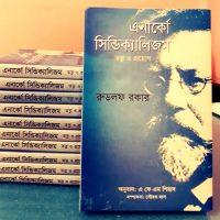 [Espanha] Rudolf Rocker fala Bengali e Urdu