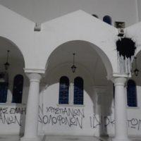 [Grécia] Anarquistas atacam igrejas em Atenas | Não esquecemos, não perdoamos o assassinato de Zak Kostopoulos