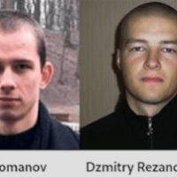 Quatro anarquistas detidos na fronteira da Bielorrússia por ações diretas