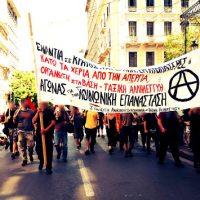 [Grécia] Solidariedade com os quatro camaradas acusados de supostamente pertencerem a um grupo terrorista