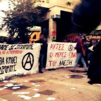 [Grécia] Vídeo | Os policiais continuam temendo o monumento de Alexis Grigoropoulos, sua memória e seu simbolismo.