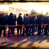 [Grécia] Solidariedade, campanha financeira para multas e custos judiciais