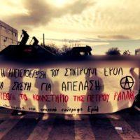 [Grécia] Texto de solidariedade para com o camarada anarquista Errol