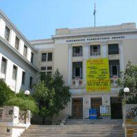 [Grécia] Apelo à solidariedade para com oito estudantes perseguidos