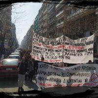 [Grécia] Milhares de estudantes protestam contra nova lei de segurança nas universidades