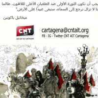 [Espanha] Uma mensagem dirigida para nossas irmãs e companheiros marroquinos