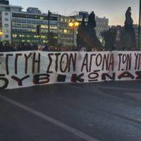 [Grécia] Convergências das lutas contra o poder