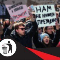 [Rússia] Nossa alternativa a Putin é a abolição da presidência: uma declaração do Autonomous Action