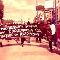 [Grécia] Anarquistas protestam em frente à embaixada americana em apoio a D. Koufontinas