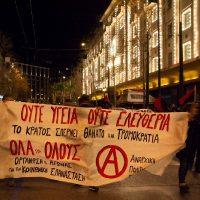 [Grécia] Manifestantes vão às ruas por mais recursos para a saúde pública e contra a violência policial