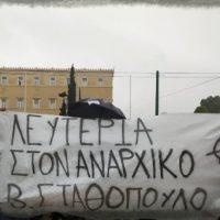 [Grécia] Solidariedade ao camarada Vangelis Stathopoulos, processado em Atenas