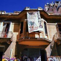 [Grécia] Atenas: Viktoria tem um novo centro social – a ocupação Ζιζάνια na Fylis e Feron