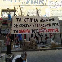 [Grécia] Atenas: Tirem as mãos do teatro autogestionado Empros!