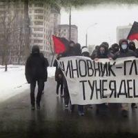[Rússia] Notícias da Cruz Negra Anarquista Moscou
