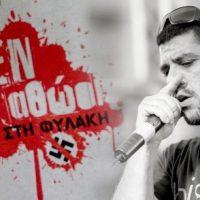 [Grécia] Pavlos Fyssas vive, esmaguemos os nazis!