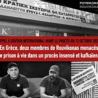 [Grécia] Alerta: Dois membros do Rouvikonas ameaçados de prisão perpétua!