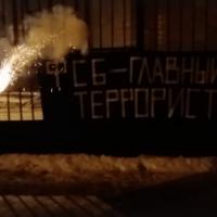 [Rússia] Anarquistas de Chelyabinsk condenados a 2 e 2,5 anos de prisão