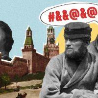 As ofensas russas contra os tsares (e suas punições)